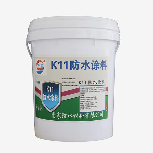 干货收藏!k11防水浆料使用方法介绍!