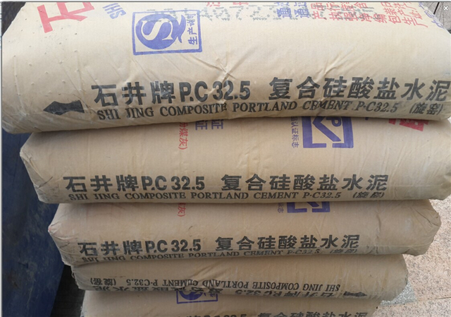 水泥标号是什么?水泥到底如何选择?