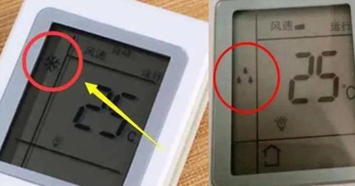 空调除湿标志是什么意思?除湿模式省电吗?