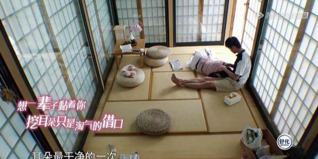 简约日式风-融入东方美学的简约感